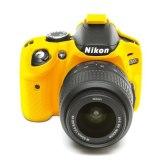 easyCover Case Nikon D3300 Yellow