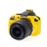 easyCover Case Nikon D3300 / D3400 Yellow