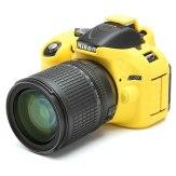 easyCover Case Nikon D5200 Yellow
