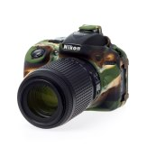 easyCover Case Nikon D5300 Camouflage