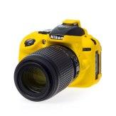 easyCover Case Nikon D5300 Yellow