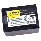 Sony NP-FV70 Compatible Lithium-Ion Rechargeable Battery