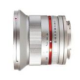 Samyang 12mm f/2.0 NCS CS Silver Lens Fuji X