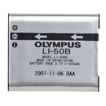 Olympus TG870 Accessories